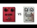 Original Way Huge Red Llama vs Overrated Special