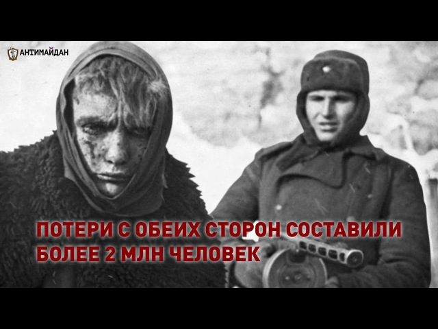 Годовщина победы в Сталинградской битве