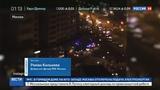 Новости на Россия 24 Из горящего жилого комплекса на юго-западе Москвы эвакуированы 70 человек