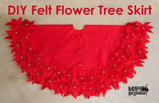 Фетровая юбочка для елки (9 фото) - картинка