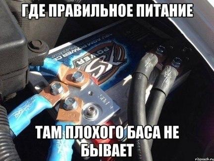 Ремонт авто-усилителей в