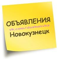 doska_42