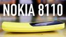 Обзор Nokia 8110 Теперь с 4G и банановым цветом