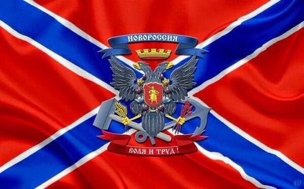 La Novorossya è l'unione delle autoproclamate Repubbliche di Donetsk e Lugansk