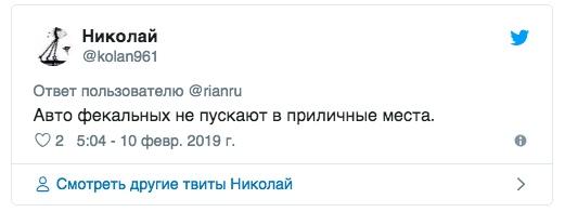 В Сети поддержали монастырь на Афоне за отказ пускать украинского В«епископаВ»: В«Сопрут же мощиВ»: