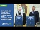 В храме Христа Спасителя представили четыре новых тома Православной энциклопедии