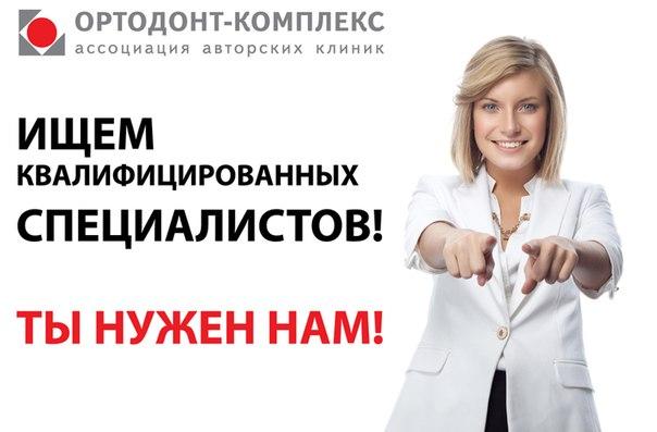 Вакансии банка русский стандарт в казани