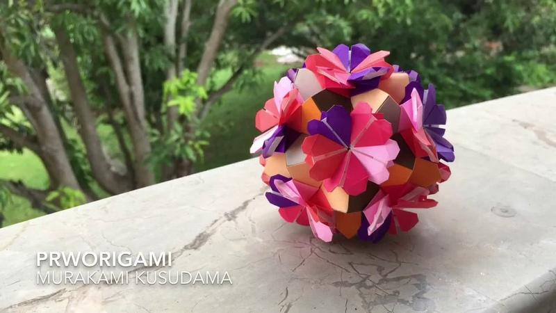 Murakami Kusudama - PrwOrigami Folding Tutorial