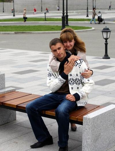 Наталья Беляева, 27 апреля , Москва, id210056313