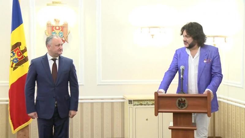 Inmanarea distinctiei de stat dl Filip KIRKOROV