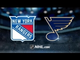 НХЛ - регулярный чемпионат. Сент-Луис Блюз - Нью-Йорк Рейнджерс - 43 ОТ (10, 13, 10, 10)