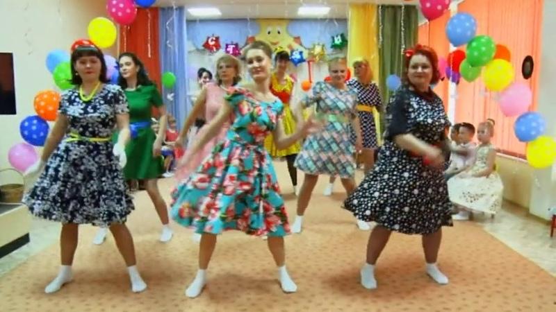 МДОУ №97 Мордовия Выпускной подготовительной группы №11, 2017г. Стильный танец мам.