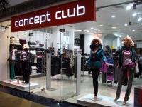 Магазин Распродаж Одежды