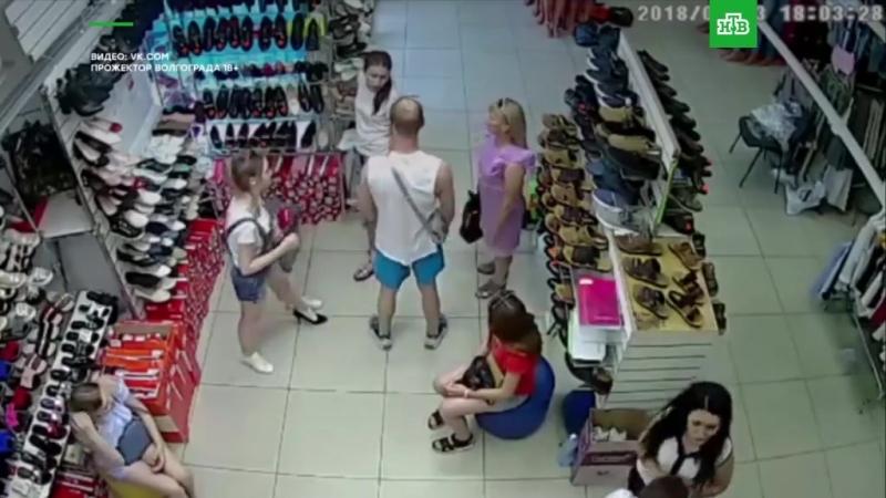 Неадекватный мужчина ударил сотрудницу магазина за то, что она отказалась поменять сандалии, купленные его женой