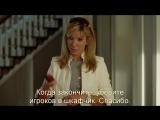 Невидимая Сторона The Blind Side (2009) (eng, rus sub)