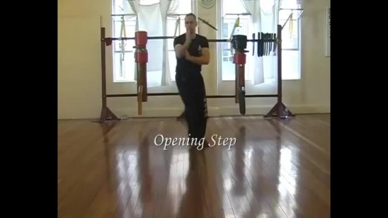 Wing Chun Bing Fa Academys Footwork Routine