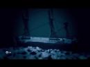 Загадки подводных сокровищ