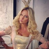 Дашута Москаленко