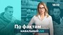 🔥 Рост цен на продукты Арест за вовлечение в митинги Цеповяз