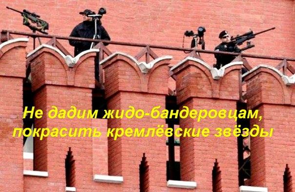 За вчерашний день в боях погибли четверо украинских военнослужащих, 31 - ранен, - СНБО - Цензор.НЕТ 6302