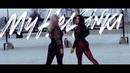 Shake your Pom Pom choreography By Miittu and Emmi