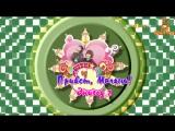 Привет, малыш! 3 сезон/Hello baby (T-ara)_2 эпизод