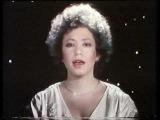 Janis Ian - Fly Too High (1979)
