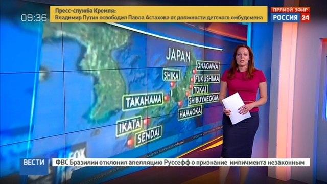 Новости на «Россия 24» • Двойка по географии: самые известные ляпы американских политиков