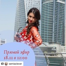 Ирина Агибалова фото #48
