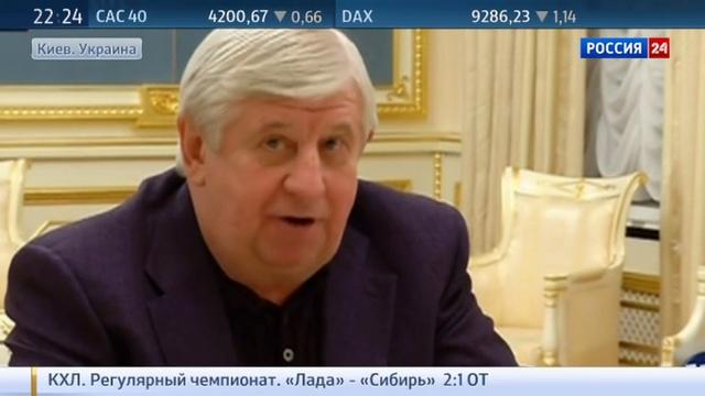Новости на Россия 24 • На Украине нашли оружие, из которого были убиты люди на Майдане