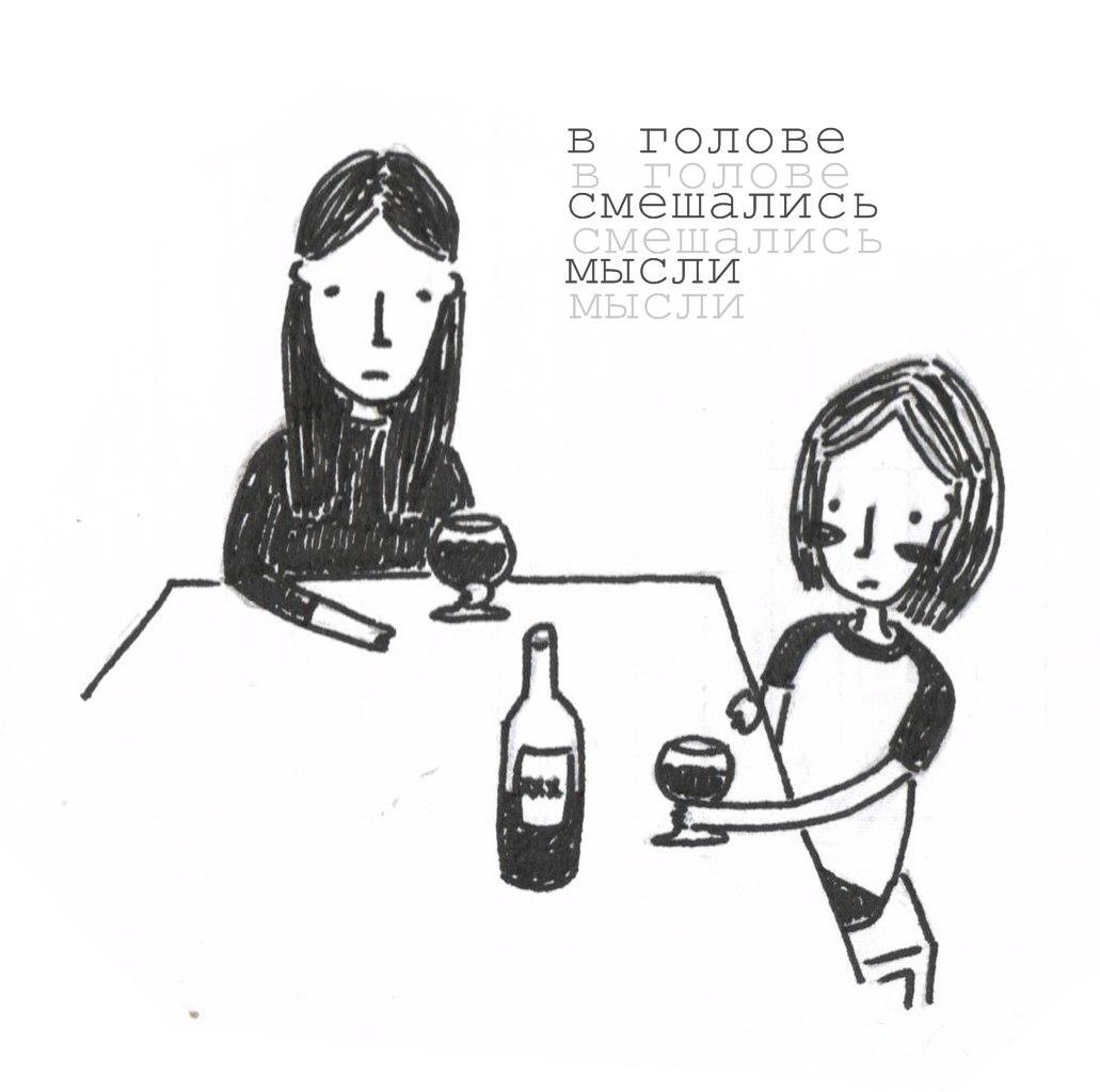 Бонни И Клайд Сплин