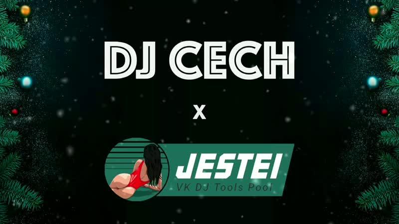Jestei Pool - Čech New Year Edit 🎄