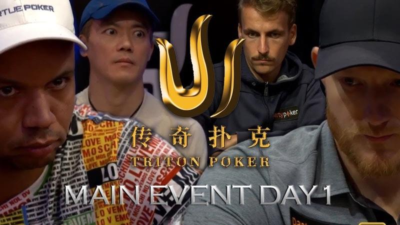 EV5 Main Event $250k Day1 Triton Super Highroller Highlights, best moments