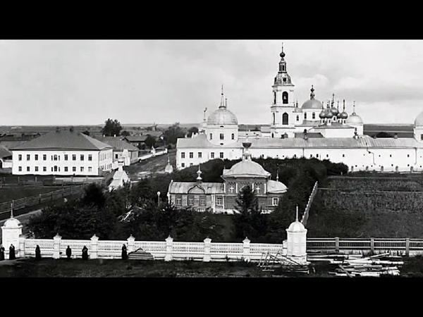 Молога русская Атлантида