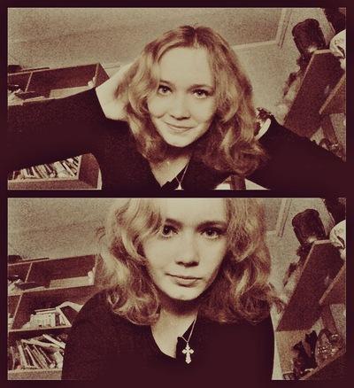Юлия Шаркова, 10 декабря , Тогучин, id97640179