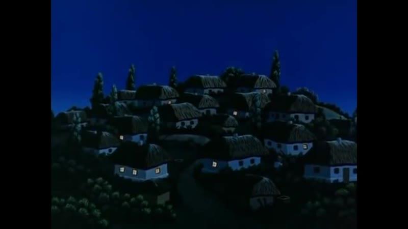 жил был пёс мультфильм 1982г Советские мультфильмы