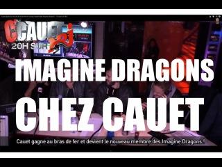 Cauet gagne au bras de fer et devient le nouveau membre des Imagine Dragons ! - C'Cauet sur NRJ