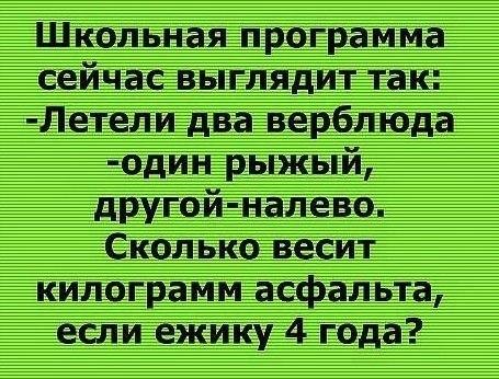 http://cs320325.vk.me/v320325867/3b5/-QdCSILTLDA.jpg