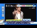 [ENGSUB] 180202 JAEJOONG TBS Hayadoki Jaejoong cut