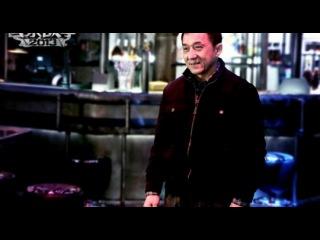 «Полицейская история 4» (2013): Фрагмент №1 / Официальная страница http://vk.com/kinopoisk