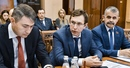 Министерство-Имущественных-Отнош Московской-Области фото #30