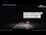 В Австралии засняли падающий метеорит