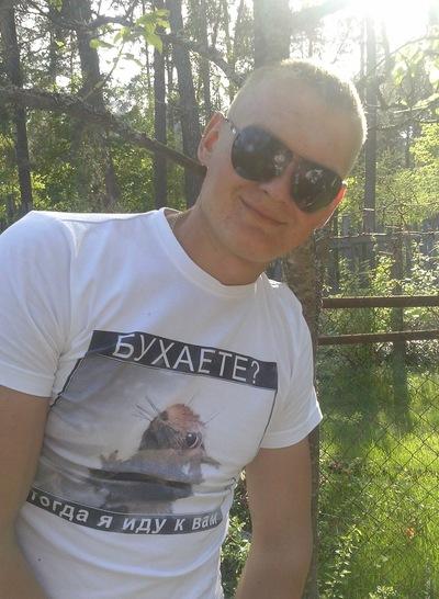 Денис Кривулец, 17 мая 1993, Житковичи, id214007304