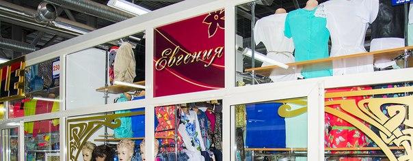 Посмотреть подробнее: http://tair3d.kz/boutique/42 Местоположение: «Таир-2», 1-ый этаж, бутик №12, 2-ой этаж, бутик №№249, 256; корпус «Таир-3», 2-ой этаж, бутик №147.