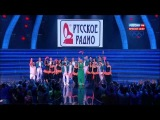 ШОУ № 9. //  Битва хоров (22.12.2013). 2 сезон. Full HD.
