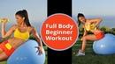 Тренировка всего тела с фитнес мячом и 1 гантелей Full Body Workout with Stability Ball Dumbbell Music Only