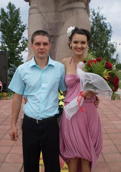 Татьяна Геросименко, 25 июля , Павлоград, id143856628