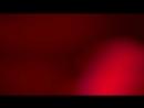 Футаж Красные Блики и Свечение для слайд-шоу