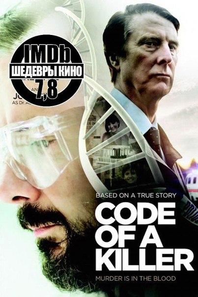 Если вы любите хорошие детективы, этот фильм для вас ????