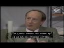 Дикий ангел - 61 серия с русскими субтитрами